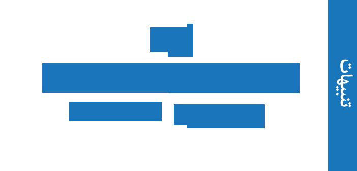 ماستر كلية الآداب واللّغات والفنون 2015/2016