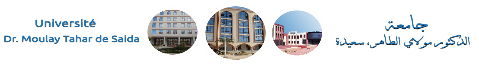 جامعة الدكتور مولاي الطاهر، سعيدة، الجزائر