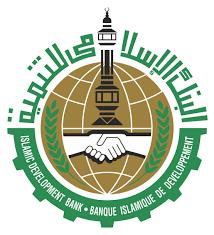 برنامج منح البنك الإسلامي للتنمية