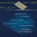 الانتخابات المحلية  23 نوفمبر 2017