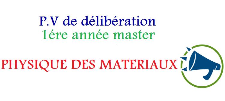 Third year undergraduate dissertations