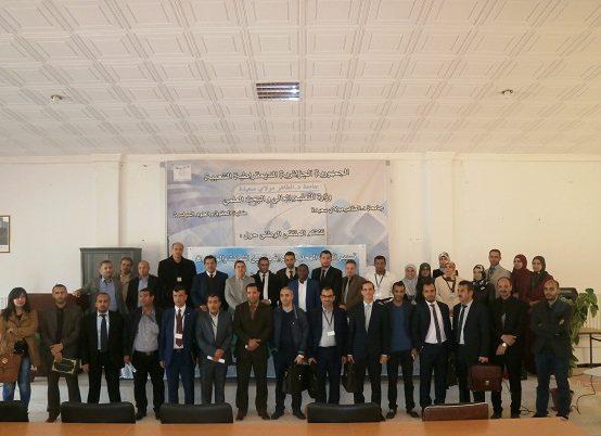 توصيات الملتقى الوطني العاشر حول تسيير الإدارة المحلية الجزائرية بين الثوابت و المتغيرات الدولية و الوطنية