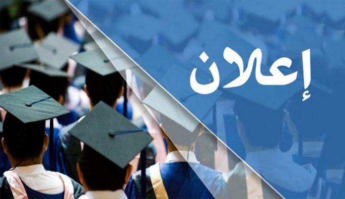 إعلان رزنامة استعمال الزمن لطلبة الدكتوراه للسنة الثانية قسم علوم سياسية السنة الجامعية : 2018-2019