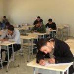 رزنامة امتحانات السداسي الاول الاستدراكية للسنة الجامعية 2018-2019 ، قسم العلوم التجارية