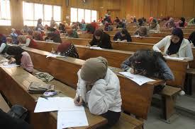 رزنامة امتحانات السداسي الثاني للسنة الجامعية 2017/2018 ، قسم العلوم الاقتصادية