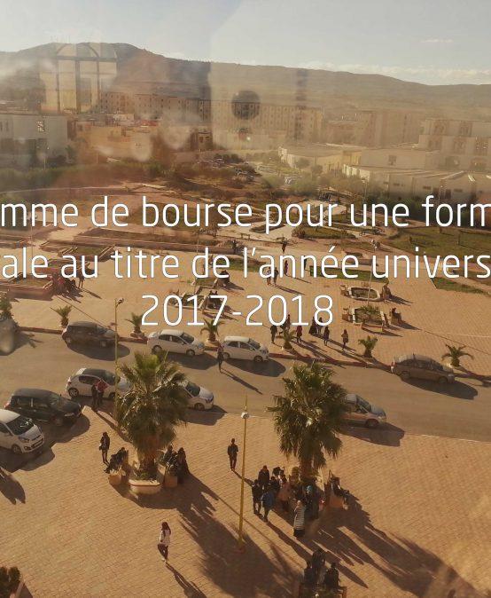 Programme  de bourse pour une  formation doctorale au titre de l'année universitaire 2017-2018