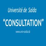 Avis de consultation (aquisition d'un logiciel informatique) N° 19/US/2017