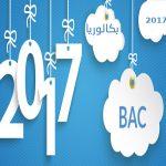 Calendrier des préinscriptions, des affectations autorisés et des inscriptions définitives des Nouveaux Bacheliers (2017-2018)
