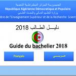 Guide bachelier 2018