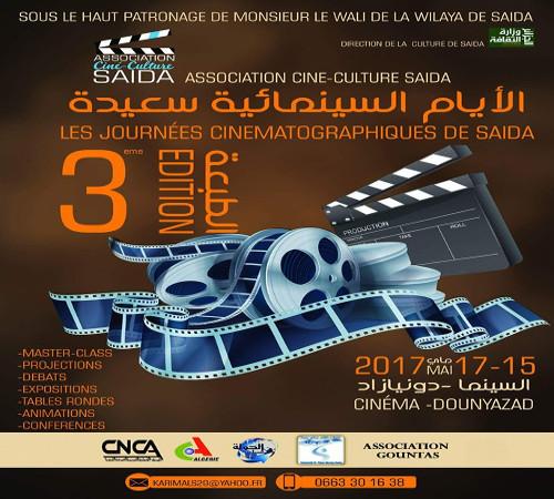 تنظيم محاضرة حول السينما والثورة التحريرية