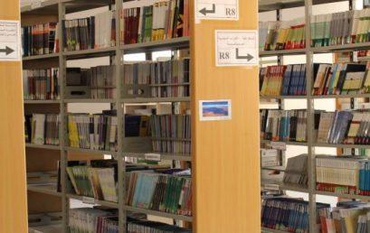 إعلان هام لجميع أساتذة وطلبة كلية العلوم في ما يخص المكتبة