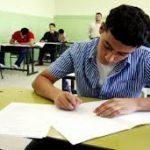 رزنامة إمتحانات السداسي الثاني جميع تخصصات العلوم الإجتماعية