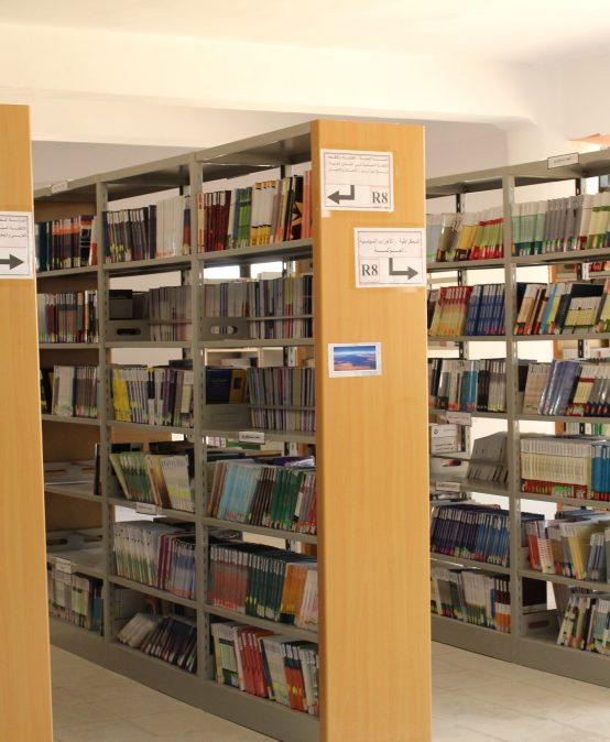 التسجيل في المكتبة