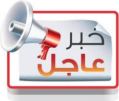 رزنامة مناقشة شعبة التاريخ 2019/2020