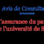 Avis de Consultation pour l'assurance du patrimoine de l'université de Saida