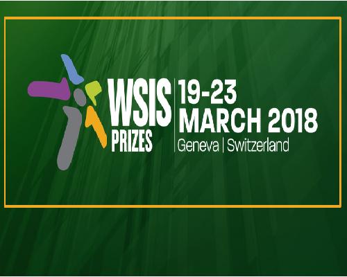 Prix WSIS récompensant des projets liés au Sommet mondial sur la société de l'information SMSI 2018 – Appel à projets