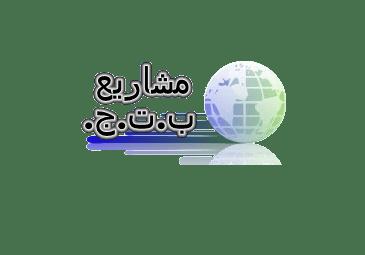 فتح دورة تقييم حصائل البحث المرحلية للمشاريع المعتمدة سنة 2019